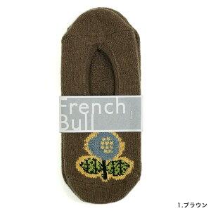 ゆうメール選択で送料無料FrenchBull(フレンチブル)コサージュカバー