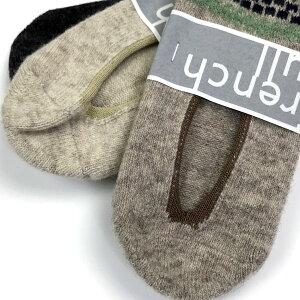 【対象商品2点以上でメール便送料無料】フレンチブルベリーカバーFrenchBull靴下【レディース秋冬暖かいおしゃれ】
