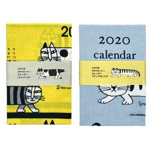 Lisa Larson 捺染てぬぐいカレンダー 2020