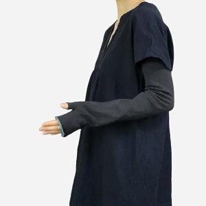 中川政七商店 紫外線しっかりカット絹のアームカバー