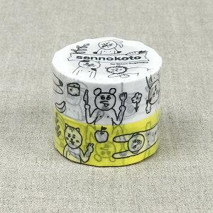 sennokoto マスキングテープ(ランダム)2色セット