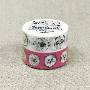 sennokoto マスキングテープ(フェイス)2色セット