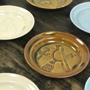 倉敷意匠計画室 トラネコボンボン ラウンド豆皿