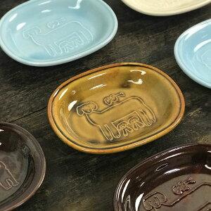 倉敷意匠計画室 トラネコボンボン オーバル豆皿