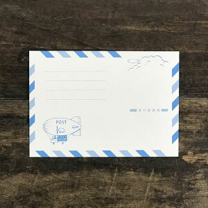 九ポ堂 飛行船郵便封筒