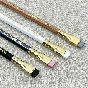 PALOMINOBLACKWING鉛筆