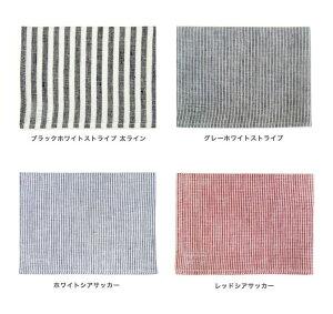 【DM便・ゆうメール送料無料】foglinenwork(フォグリネンワーク)リネンキッチンクロス(普通地)