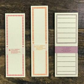 倉敷意匠計画室 二つ折りメモカード 20pcs 【メッセージカード おしゃれ ミニ】