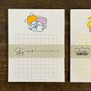 水縞 あの頃 サンリオキャラクターズ ちいさなレターセット【メッセージカード おしゃれ ミニ 封筒付き】