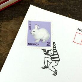切手のこびと【スタンプ ハンコ はんこ かわいい】【猫 雑貨 グッズ】