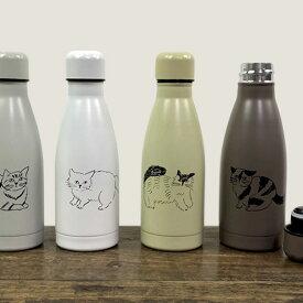 松尾ミユキ キャット ウォーターボトル 380ml【水筒 おしゃれ 猫 雑貨 グッズ】