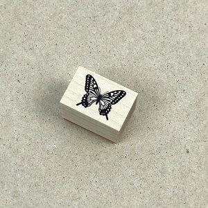 アニマルスタンプ アゲハチョウ