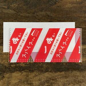 cobato(コバト) ミニクリアファイル 一味違うスパイス風
