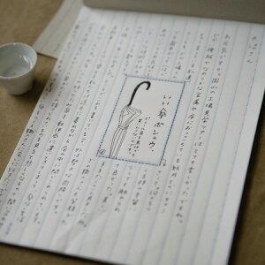 凹凸舎絵日記帳(罫線)