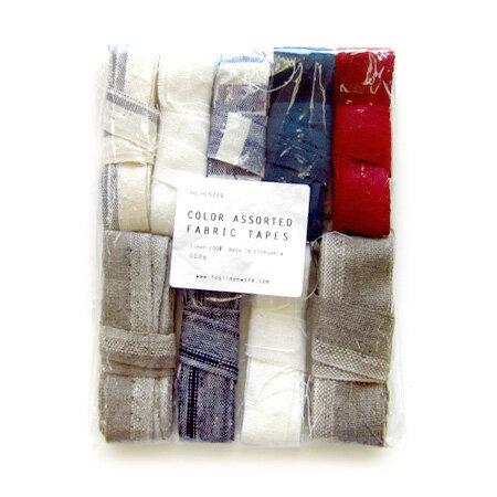 【ゆうメール150円〜】 fog linen work (フォグリネンワーク)リネン生地のテープ100g