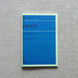 ピアノライブラリー ポケットノート