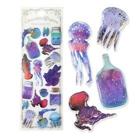 シュシュミノン ジェリーフィッシュ シール Chouchou Minon Jellyfish【EJ】