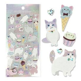 milky pop Cat【EJ】