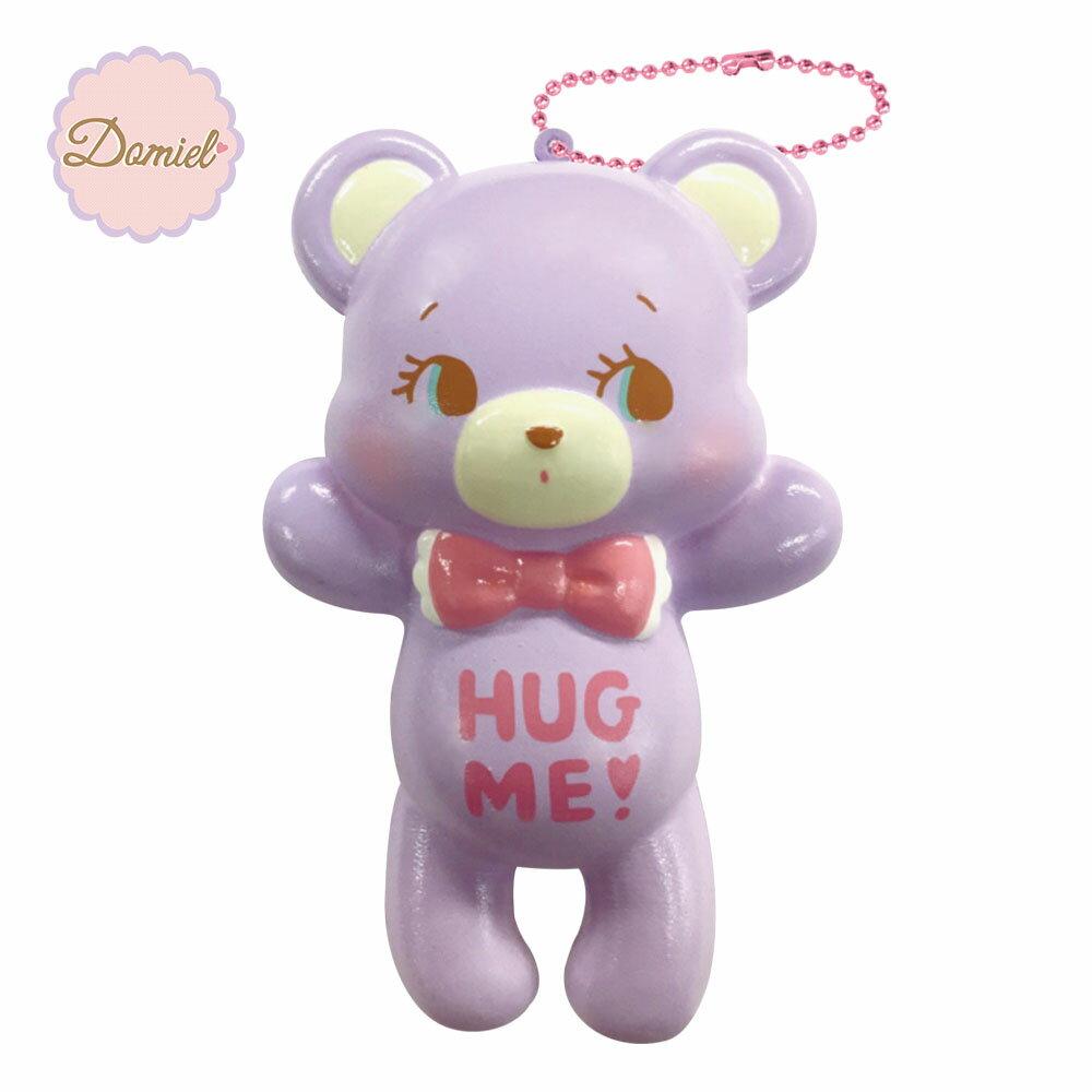 HUG ME! ハグミー ベア ぷにぷにマスコット スクイーズ パープル【甘い香り付き】