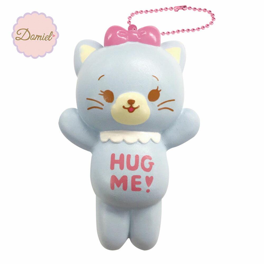 HUG ME! ハグミー キャット ぷにぷにマスコット スクイーズ ミントブルー【甘い香り付き】