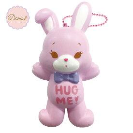 Domiel HUG ME! ハグミー バニー ぷにぷにマスコット スクイーズ ピンク【甘い香り付き】