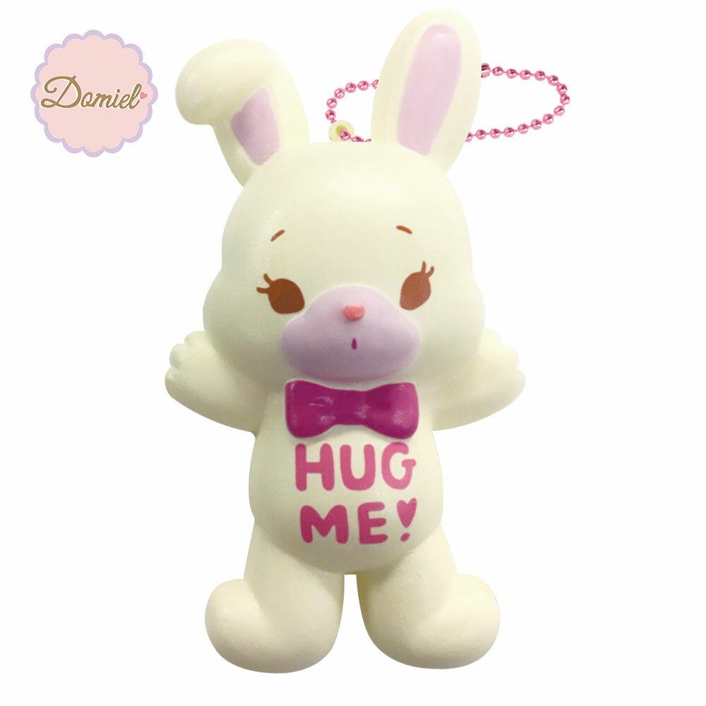 HUG ME! ハグミー バニー ぷにぷにマスコット スクイーズ クリーム【甘い香り付き】