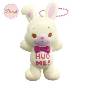 Domiel HUG ME! ハグミー バニー ぷにぷにマスコット スクイーズ クリーム【甘い香り付き】