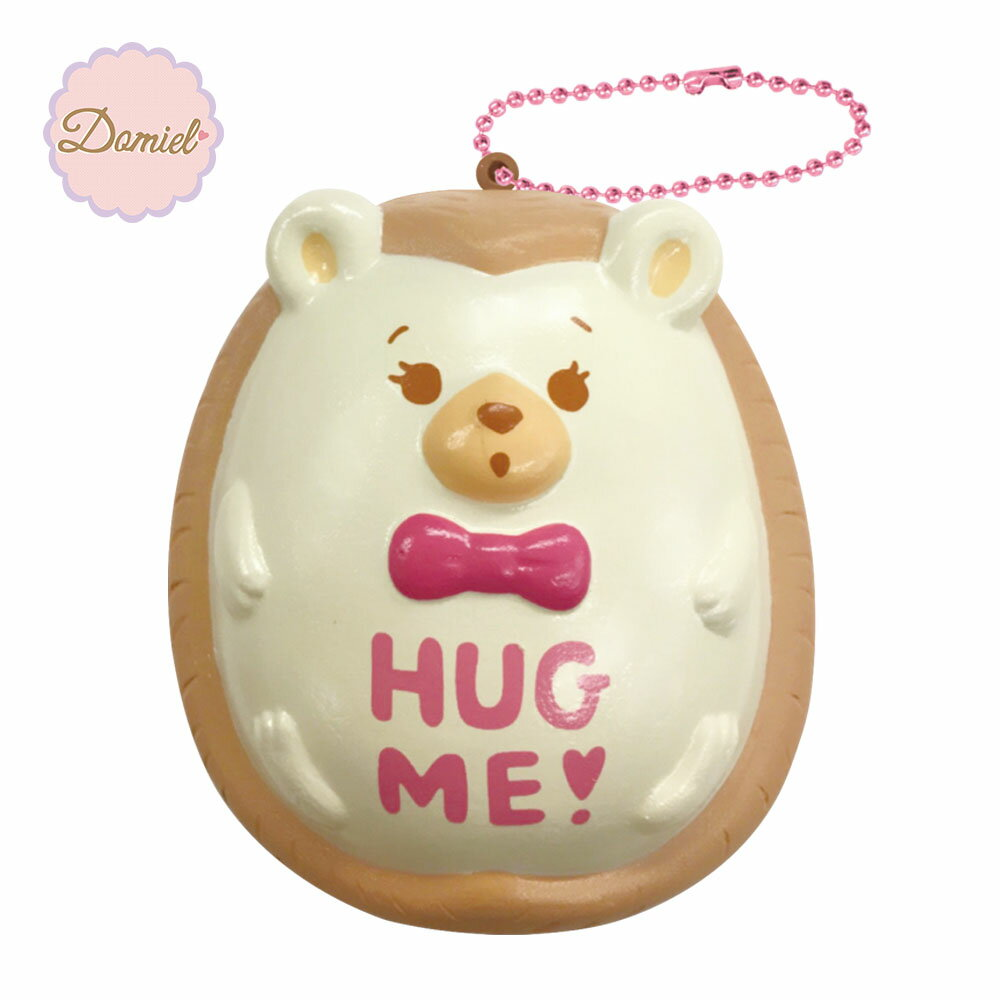 HUG ME! ハグミー ハリネズミ ぷにぷにマスコット スクイーズ ブラウン【甘い香り付き】
