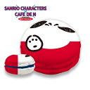【50%OFF】サンリオ×Cafe de N コラボリッチマカロン スクイーズ ポチャッコ【メール...