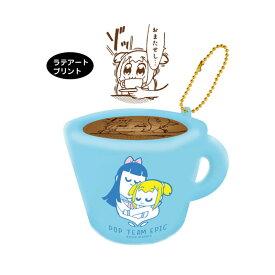 【訳あり】ポプテピピック ラテアート ぷにぷにマスコット ブルー スクイーズ