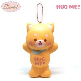 Domiel HUG ME! ハグミー ドッグ ぷにぷにマスコット スクイーズ ライトブラウン【甘い香り付き】