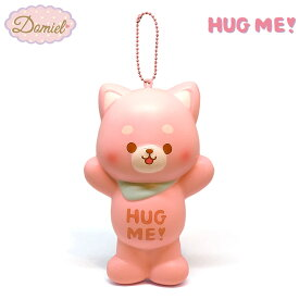 Domiel HUG ME! ハグミー ドッグ ぷにぷにマスコット スクイーズ ピンク【甘い香り付き】