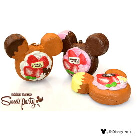 【送料無料】ディズニー ミッキーデニッシュ スクイーズ 全種セット Sweets Party