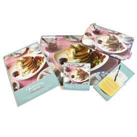 カフェセット1000 E ノート メモ帳 一筆箋 インデックスクリアファイル ペンポーチ【EJ】