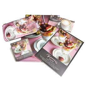カフェセット1000 G ノート メモ帳 一筆箋 インデックスクリアファイル ペンポーチ【EJ】