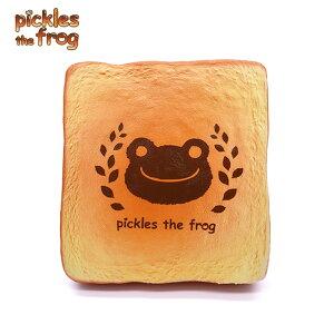 カエルのピクルス 厚切りトースト スクイーズ フェイス