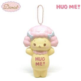 Domiel HUG ME! スクイーズ プードル クリーム