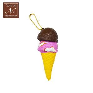 【訳あり】Cafe de N ダブルアイスクリーム チョコ