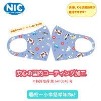 【10月末頃入荷予定】【特許有】NIC