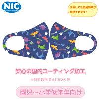【特許有】NIC