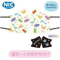 【調節可能】NIC