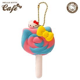【訳あり】ハローキティのやわらかボールチェーン付きキャンディスクイーズ