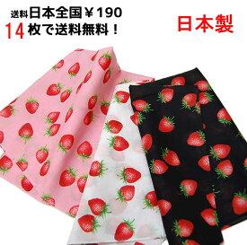 バンダナ かわいいイチゴ柄 日本製 綿100% オリーブファクトリー verdolaga 26枚で送料無料