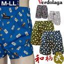 トランクス/和柄2★M/L/LL・メンズ 下着 肌着【楽ギフ_包装選択】Japanese Pattern Trunks boxers underwear