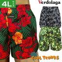 verdolagaプリントトランクス★4Lサイズ【楽ギフ_包装選択】【日本製 男性 メンズ 下着 肌着 インナー アンダーウェ…