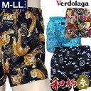 トランクス/和柄3★M/L/LメンズL肌着・下着【楽ギフ_包装選択】Japanese Pattern Trunks boxers underwear