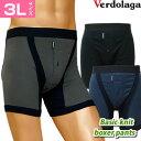 Verdolaga3Lサイズのベーシックニットトランクス!綿100%【男性 メンズ 下着 日本製 肌着 ボクサーパンツ ブリーフ インナー アンダ…