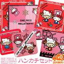 Onep-kitty-h1-00