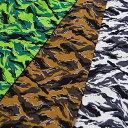 カモフラ迷彩プリント生地アーミー2柄 国産布 綿100% 日本製 メール便 男女小物入れ、バッグなどの袋物 エプロン ブロード生地!