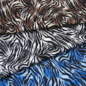 ゼブラ柄アニマルプリント国産布 綿100%ブロード生地 日本製 メール便 男女かっこいいおしゃれな小物入れ バッグ 袋物